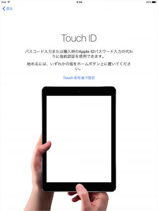 apple-ipad-pro-9-7-inch-initial-setup-17