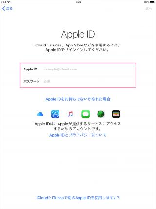 apple-ipad-pro-9-7-inch-initial-setup-20