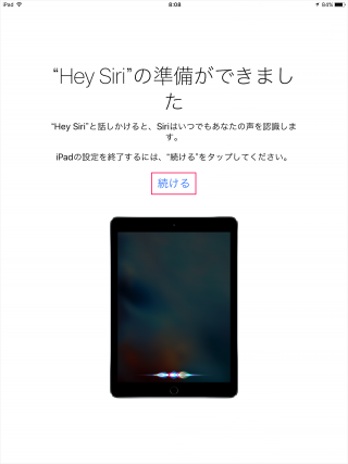 apple-ipad-pro-9-7-inch-initial-setup-25