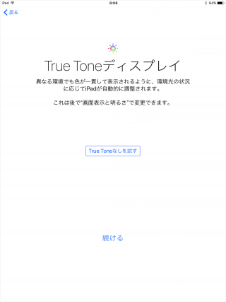 apple-ipad-pro-disable-true-tone-01