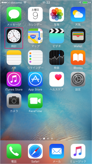 iphone-3d-touch-quick-actions-09