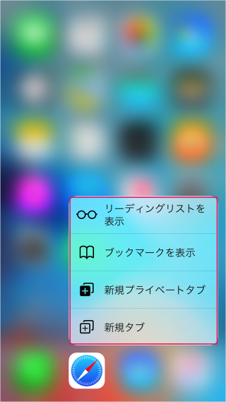 iphone-3d-touch-quick-actions-12