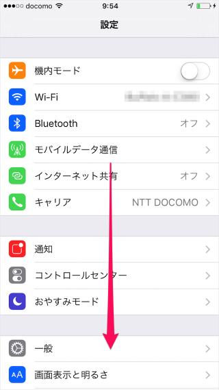 iphone-ipad-itunes-app-store-password-02