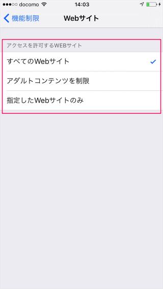 iphone-ipad-restrictions-websites-09