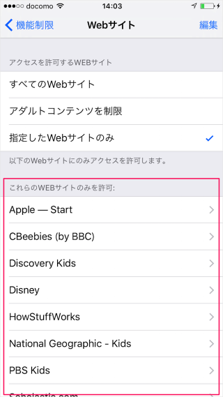 iphone-ipad-restrictions-websites-11