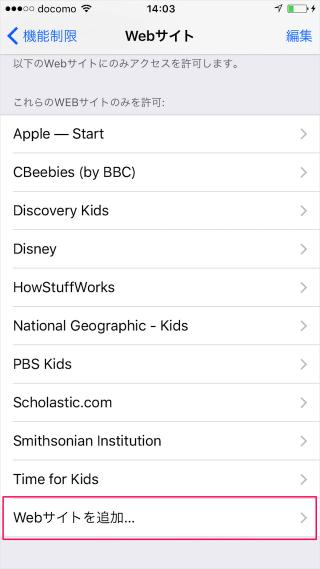 iphone-ipad-restrictions-websites-12