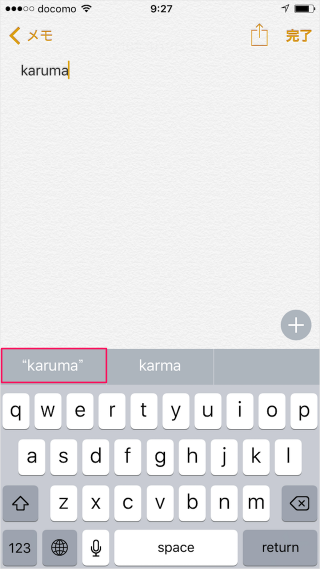 iphone-ipad-spelling-suggestions-06
