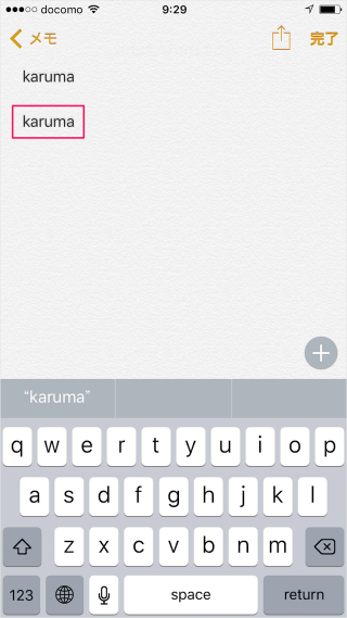 iphone-ipad-spelling-suggestions-13