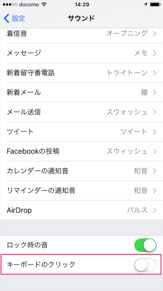 iphone-ipad-turn-off-keyboard-click-sounds-07