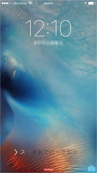 iphone-ipad-turn-off-lock-screen-sound-02