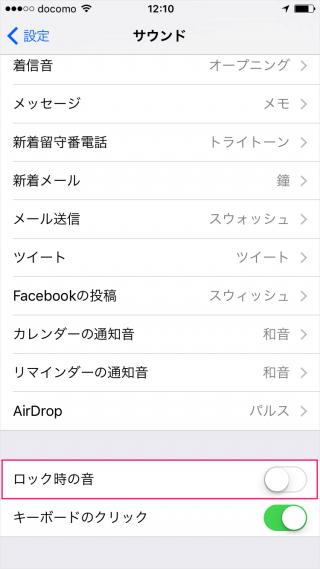 iphone-ipad-turn-off-lock-screen-sound-08