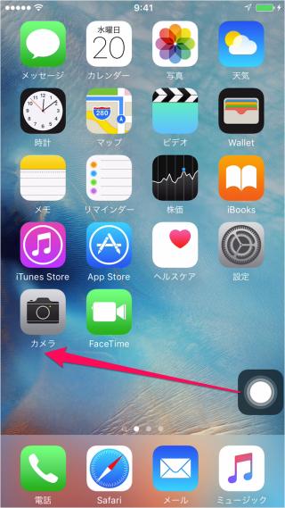 iphone-ipad-use-assistivetouch-14