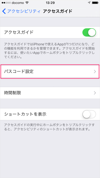 iphone-ipad-use-guided-access-09