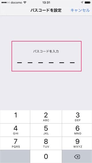 iphone-ipad-use-guided-access-11