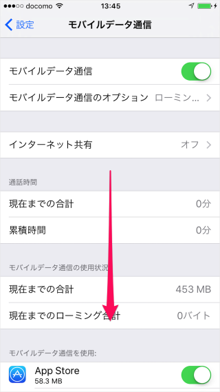 iphone-view-reset-cellular-network-data-usage-04