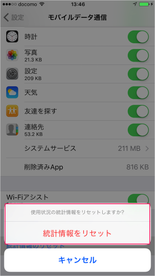 iphone-view-reset-cellular-network-data-usage-08