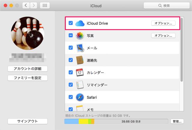 mac-icloud-drive-03