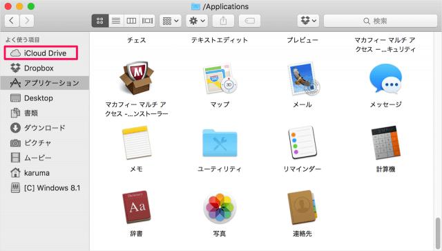mac-icloud-drive-06