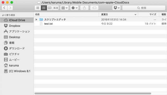 mac-icloud-drive-07