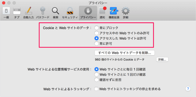 safari-manage-cookies-website-data-04