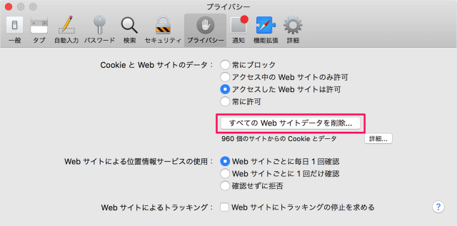safari-manage-cookies-website-data-06