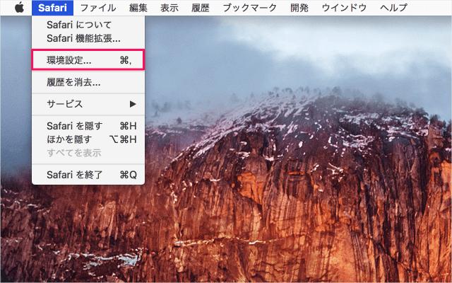 safari-preferences-tab-settings-02
