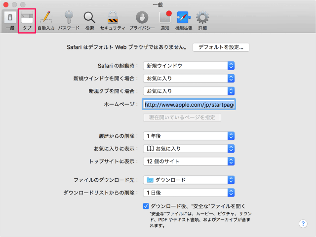 safari-preferences-tab-settings-03