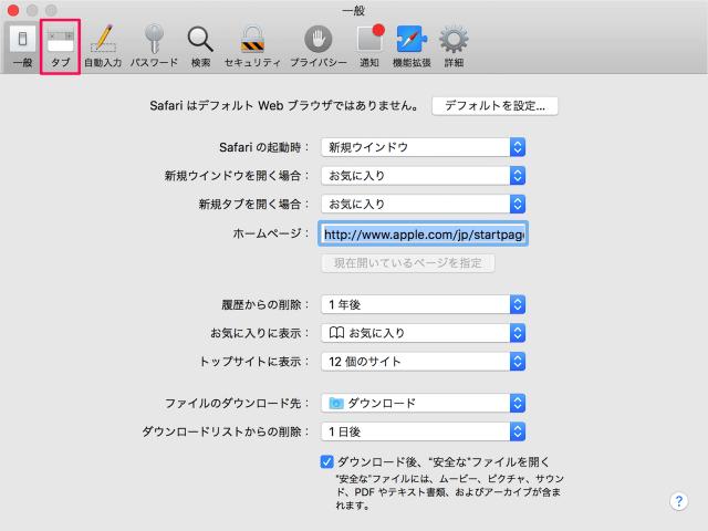 safari-preferences-tab-settings-03