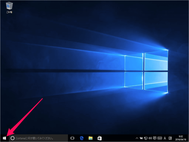 windows-10-disable-unnecessary-animations-01