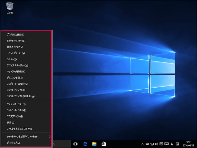 windows-10-disable-unnecessary-animations-02