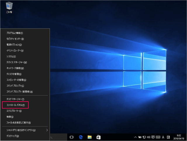 windows-10-disable-unnecessary-animations-03