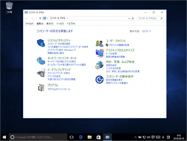windows-10-disable-unnecessary-animations-04