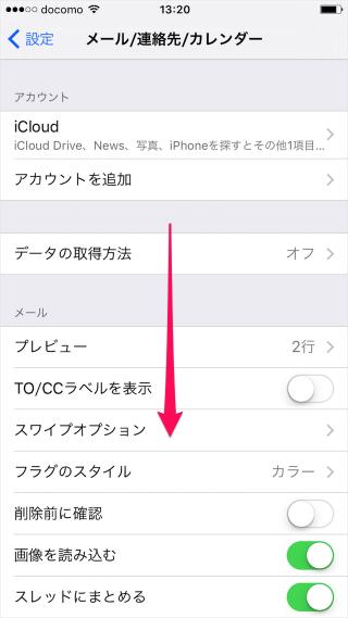 iphone-ipad-change-calendar-time-zone-04