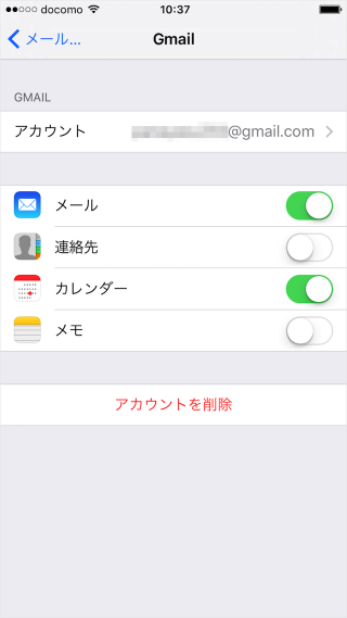 iphone-ipad-gmail-detail-05