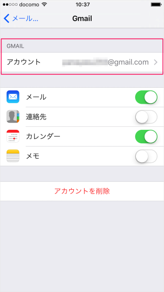 iphone-ipad-gmail-detail-09