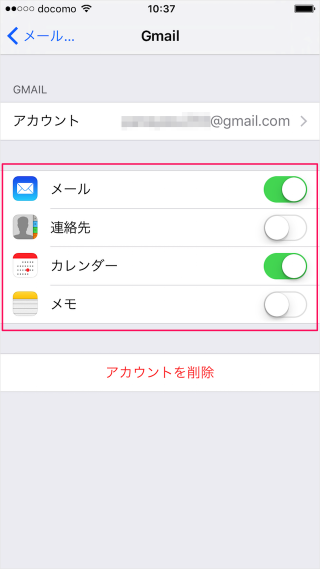 iphone-ipad-gmail-detail-10