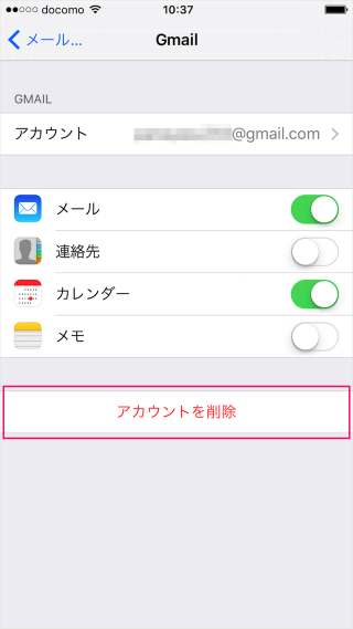 iphone-ipad-gmail-detail-11