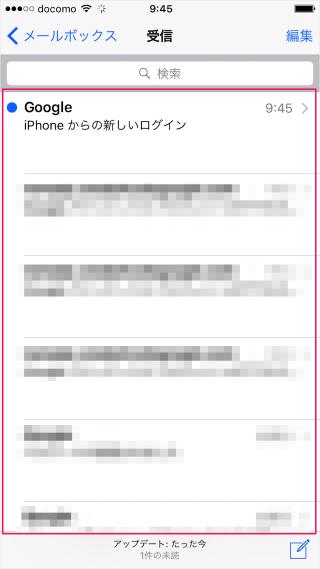 iphone-ipad-mail-gmail-account-11