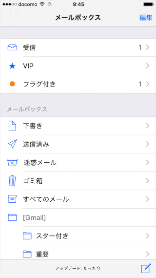iphone-ipad-mail-gmail-account-13