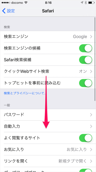 iphone-safari-go-back-to-mobile-version-website-05