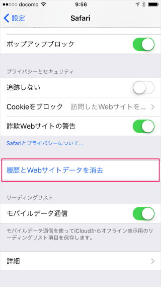 iphone-safari-go-back-to-mobile-version-website-06