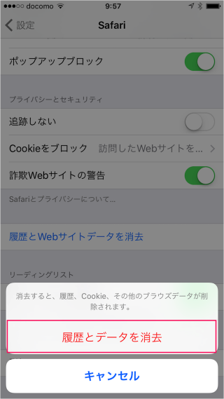 iphone-safari-go-back-to-mobile-version-website-07