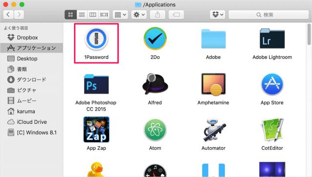 mac-app-1password-password-history-01