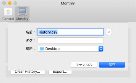 mac-app-bandwidth-12