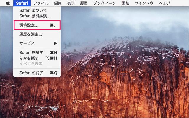 mac-safari-change-search-engine-02