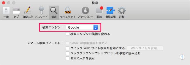 mac-safari-change-search-engine-04
