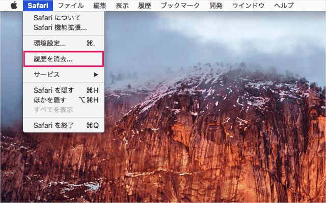 mac-safari-clear-website-history-02