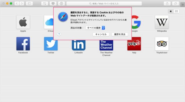 mac-safari-clear-website-history-03