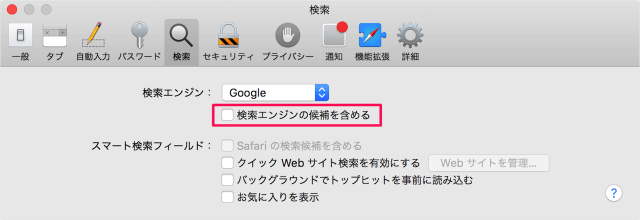 mac-safari-smart-search-field-05