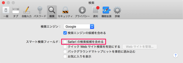mac-safari-smart-search-field-06